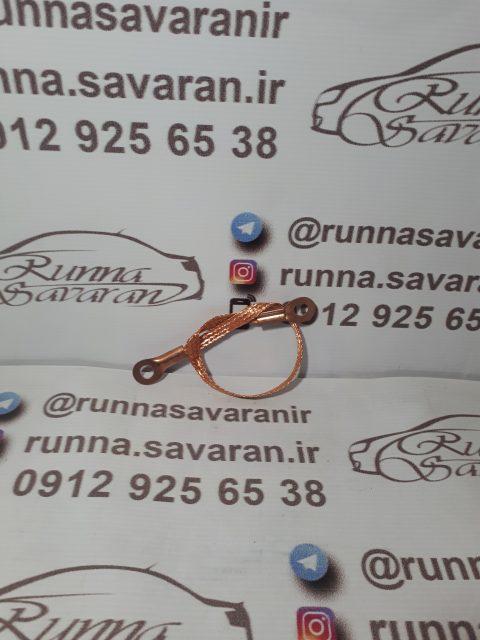 کابل اتصال بدنه حصیری