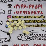 خار رودری رانا 206